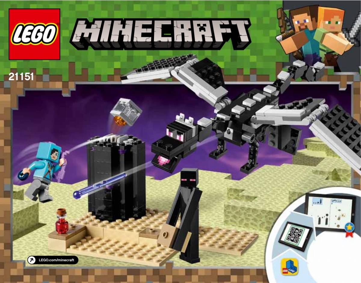 LEGO 21151 Minecraft The End Battle